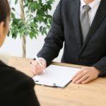 35歳まで人が「転職エージェントを活用するメリット・デメリット」