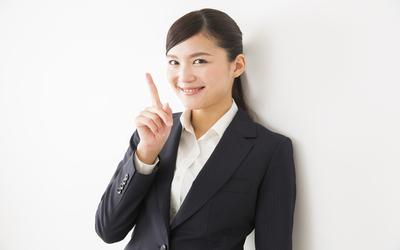30~35歳までの人が転職に成功するポッシブル思考とは?