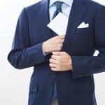 35歳の転職希望の人必見! 「転職をした方が後悔が少ない3つの理由」とは?