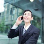 会社を辞めたい人必読! 転職先で「幸せに働くための5つ考え方」とは?